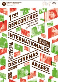 Rencontres internationales des cinemas arabes marseille